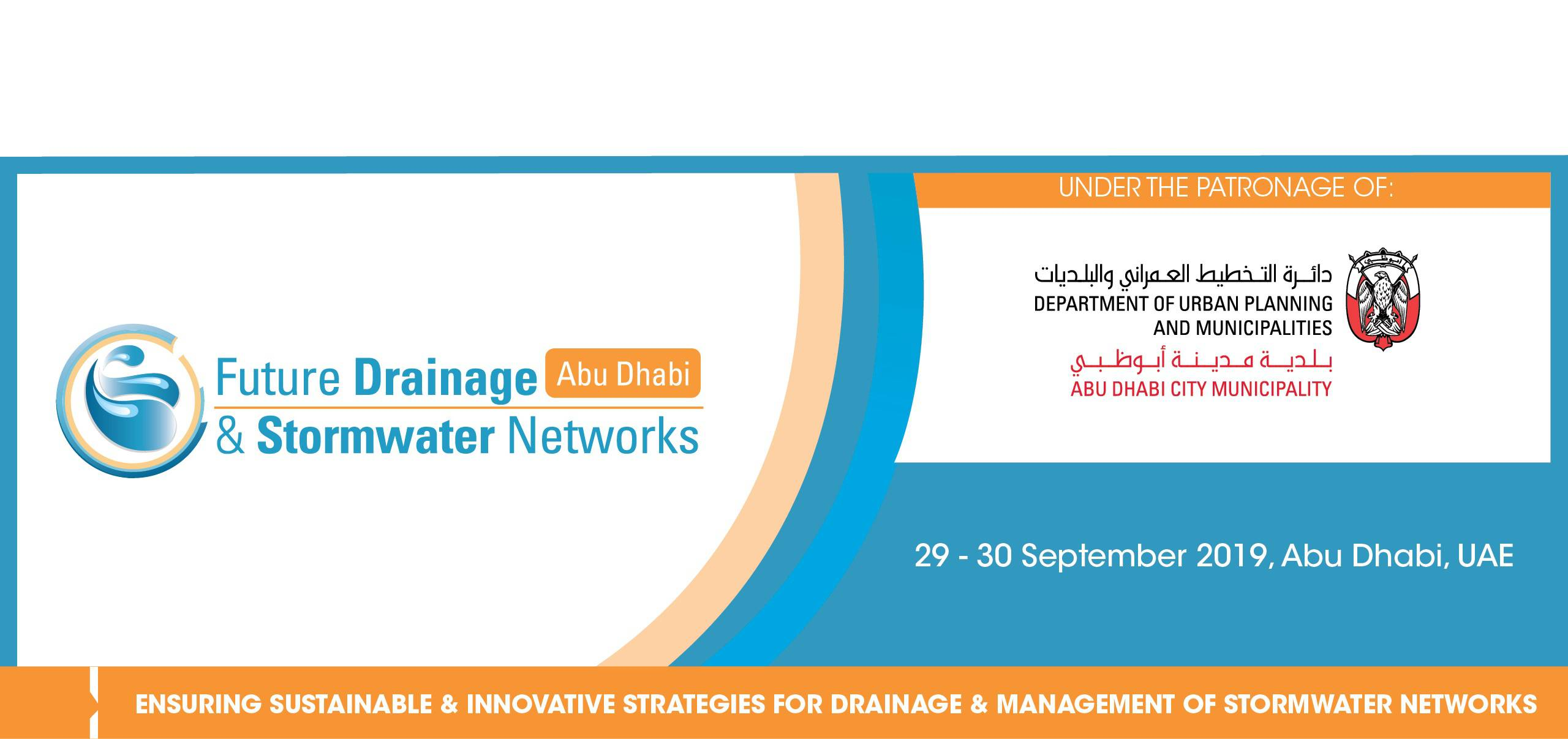 Future Drainage & Stormwater Networks Abu Dhabi | Home Page
